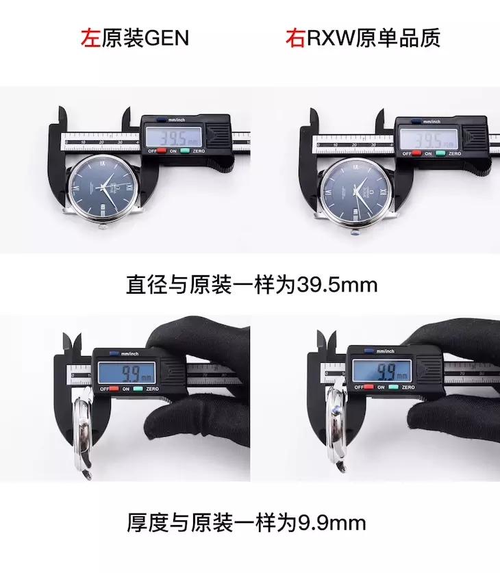 RXW产欧米茄碟飞复刻手表与原装正品对比评测【顶级复刻表评测】