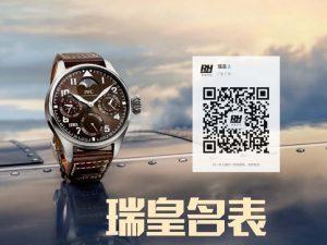 天梭2016巴塞尔新品腕表