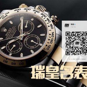 AZ厂积家小丑复刻表对比正品「一比一顶级复刻手表」
