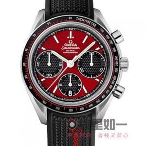 欧米茄326.32.40.50.11.001-【1:1精品】欧米茄Omega Speedmaster Racing超霸系列赛车计时表326.32.40.50.11.001